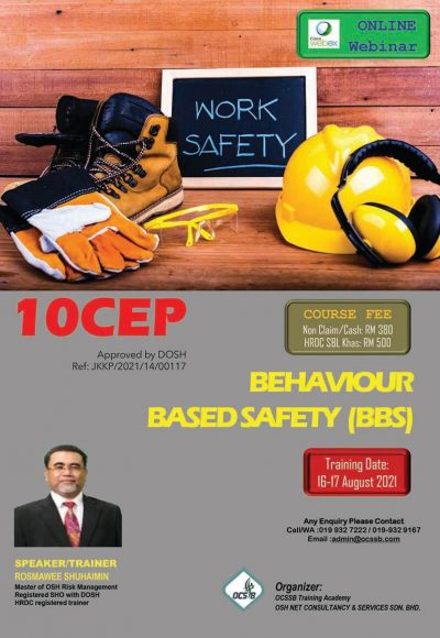 ONLINE BBS Brochure1-1