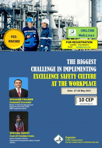 ONLINE Safety Culture Brochure 1-1 (1)