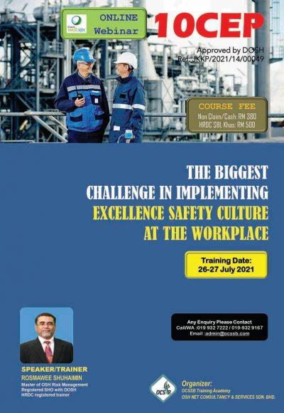 ONLINE Safety Culture Brochure-1